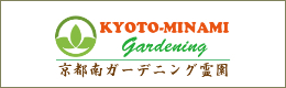 京都南ガーデニング霊園